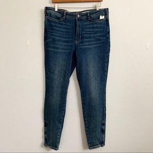 NWT Anthropologie Pilcro Zipper High Rise Jeans 32